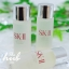 SK-II Facial Treatment Essence thumbnail 3