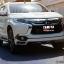 ชุดแต่งรอบคัน Mitsubishi Pajero Sport by Tamiya thumbnail 13