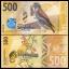 ธนบัตรประเทศซีเชลล์ เซ็ท 4 ใบ ปี 2016 SEYCHELLES ชนิด ราคา 25 50 100 500 RUPEES P-NEW UNC thumbnail 2
