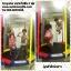 Coopster แทรมโพลีน 6ฟุต(1.83ม) สีสายรุ้ง thumbnail 5