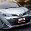 ชุดแต่งรถ Toyota Yaris Ativ thumbnail 6