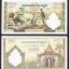 ธนบัตรเก่าประเทศกัมพูชาเพื่อนบ้านเราครับ ราคา 500 เรียล ประมาณพ.ศ.2517 thumbnail 1