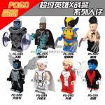 เลโก้จีน POGO 084-091 ชุด Super Heroes (สินค้ามือ 1 ไม่มีกล่อง)