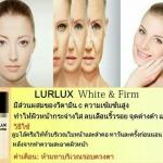 Lurlux White&Firm ครีมบำรุงผิว ที่มีส่วนผสมของวิตามินC ความเข้มข้นสูง ช่วยปรับผิวกระจ่างใส ลดเลือนริ้วรอย จุดด่างดำ และรอยสิวได้