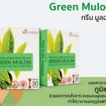 กรีนมูลลอน (Green Mulon) บรรเทาอาการภูมิแพ้ ทำให้ระบบภูมิคุ้มกันดีขึ้น