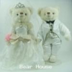 ตุ๊กตาหมีคู่รัก ขนาด 0.36 เมตร (แบบที่ 9)