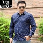 พรีออเดอร์ เสื้อเชิ้ตทำงาน ไซส์ 3XL - 8XL แฟชั่นเกาหลีสำหรับผู้ชายไซส์ใหญ่มาก แขนยาว เก๋ เท่ห์ - Preorder Large Size Men Size 3XL - 8XL Korean Hitz Long-sleeved Shirt