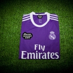 เสื้อบอลเวอร์ชั่นนักเตะ Adizero รีล มาดริด เยือน Real Madrid Away 2016/2017