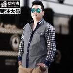พรีออเดอร์ เสื้อเชิ้ตทำงาน ไซต์ 2XL - 6XL แฟชั่นเกาหลีสำหรับผู้ชายไซต์ใหญ่ แขนยาว เก๋ เท่ห์ - Preorder Large Size Men Size 2XL - 6XL Korean Hitz Long-sleeved Shirt