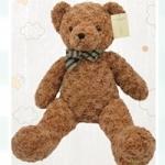 ตุ๊กตาหมีเท็ดดี้บราวน์ รุ่น BP050101 ขนาด 0.65 เมตร