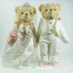 ตุ๊กตาหมีคู่รัก ขนาด 0.30 เมตร (แบบที่ 3)
