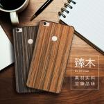 เคส Xiaomi Mi Max ซิลิโคน ลายไม้