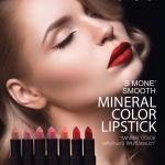 S'Mone Mineral COLOR LIPSTICK (MMU) พลังอัญมนี สีสันที่ไม่ธรรมดา