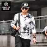 พรีออเดอร์ เสื้อยืด ไซส์ 2XL - 6XL แฟชั่นเกาหลีสำหรับผู้ชายไซส์ใหญ่ แขนยาว เก๋ เท่ห์ - Preorder Large Size Men Size 2XL - 6XL Korean Hitz Long-sleeved T-Shirt