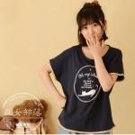 [พรีออเดอร์] เสื้อยืดวัยรุ่นผู้หญิงแฟชั่นญี่ปุ่นใหม่ แขนสั้น แบบน่ารัก - [Preorder] New Japanese Fashion Short-sleeved Teenager T-Shirt