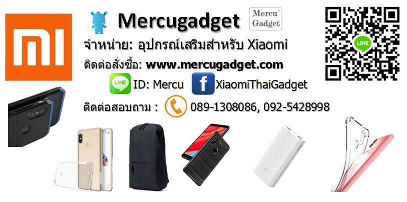 MercuGadget