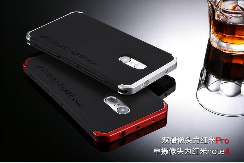 เคส Xiaomi Redmi Pro Element case