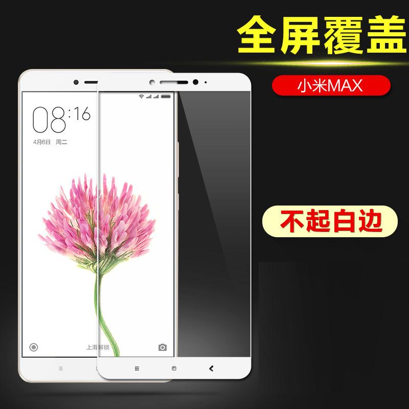 ฟิล์มกระจกนิรภัยเต็มจอ Xiaomi Mi Max 9H+ บาง 0.33mm (ขอบขาว)