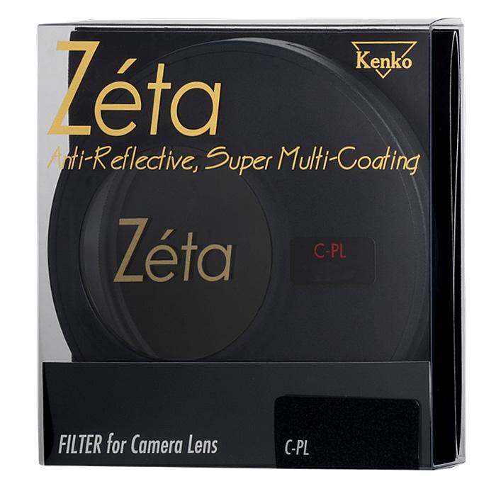 Kenko 49 mm Zeta CPL Circular Polarizing filter