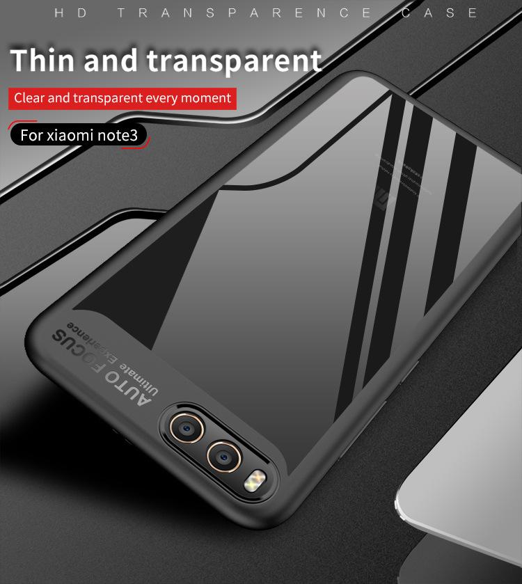 เคส Xiaomi Mi Note 3 iPaky TPU + PC Acrylic