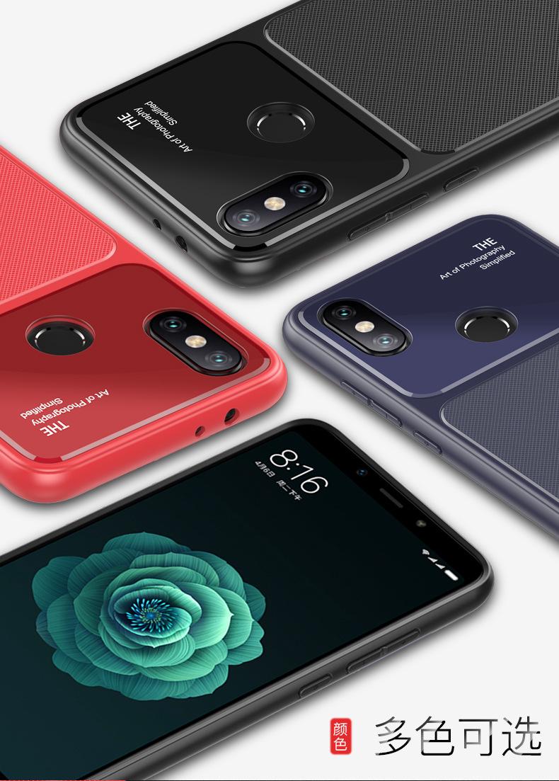 เคส Xiaomi Mi A2 / Mi 6x ซิลิโคน TPU Fashion (เคสนิ่ม)