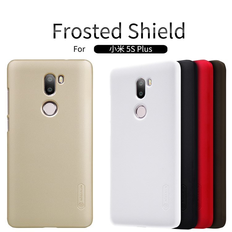 เคส Xiaomi Mi5s Plus Nillkin Super Frosted Shield