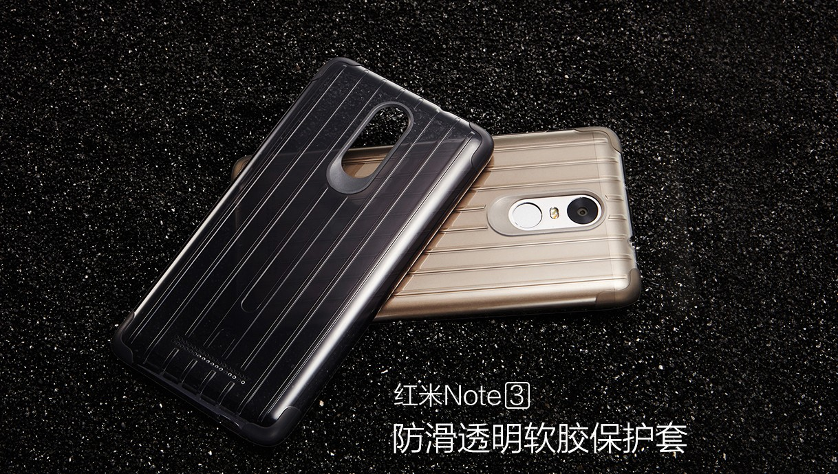 Xiaomi Redmi Note 3 Original TPU + PC Case