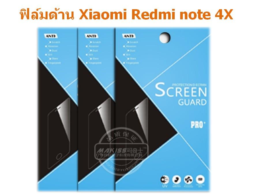 Xiaomi Redmi Note 4X ฟิล์มกันรอยขีดข่วน แบบด้าน MAKISS (ไม่เต็มจอ)