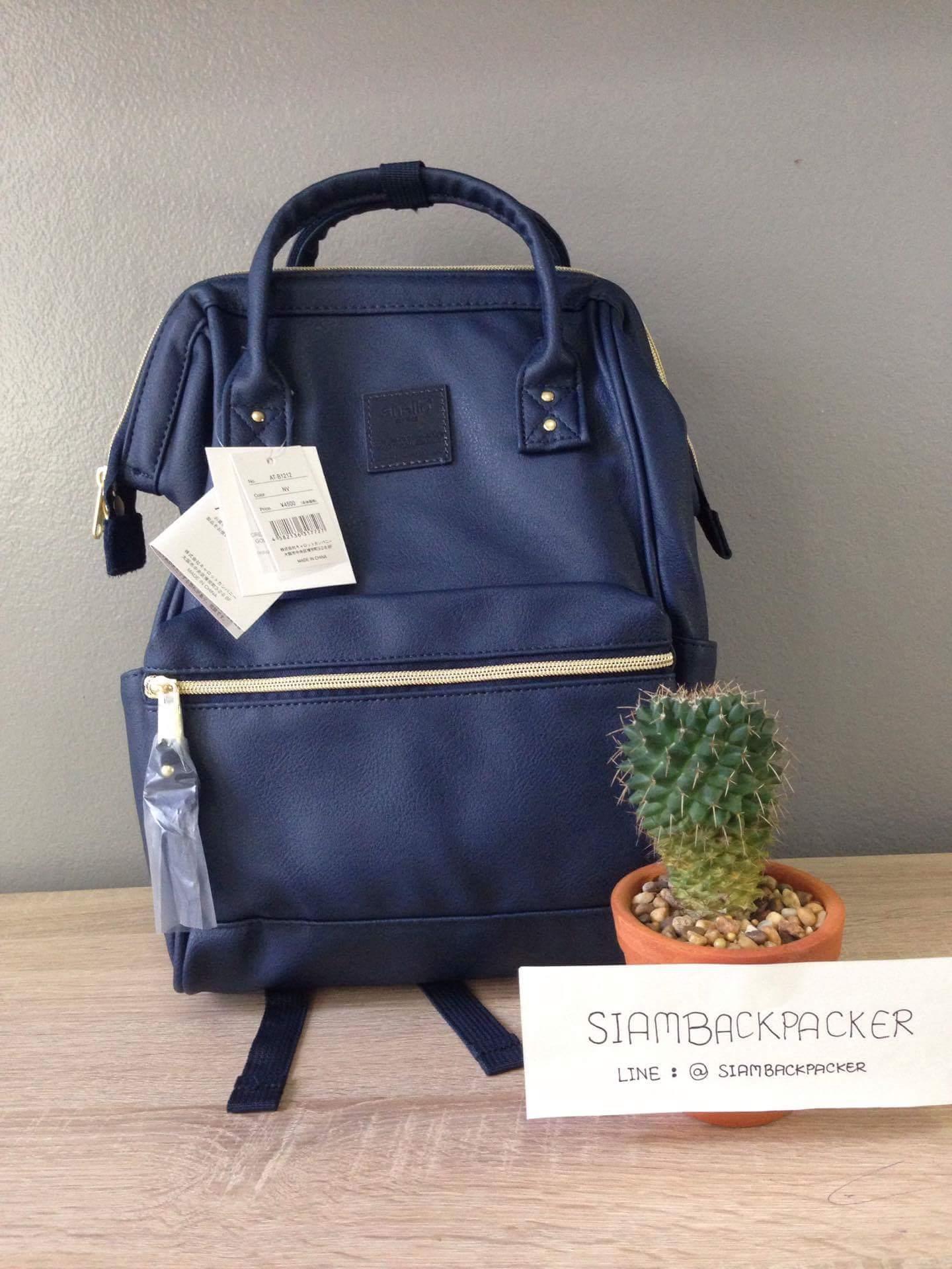 กระเป๋าเป้ Anello Leather Navy (Mini)