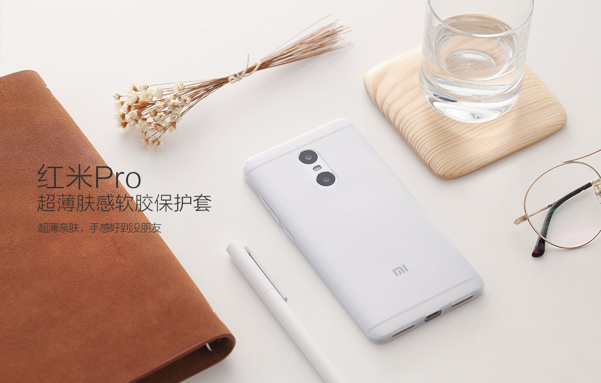 เคส Xiaomi Redmi Pro Original Thin soft protective sleeve
