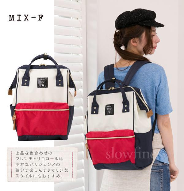 กระเป๋าเป้ Anello F Tricolor สี France (Standard) สีสุดฮิต!! ผ้าโพลีเอสเตอร์แคนวา่ส กันน้ำ