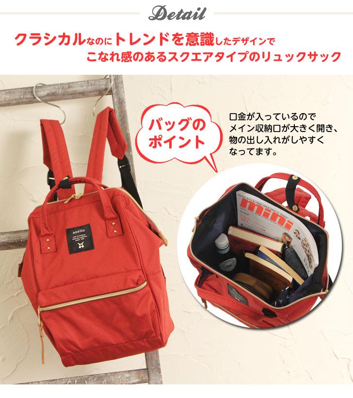 กระเป๋าเป้ Anello canvas Dark Orange (Mini)