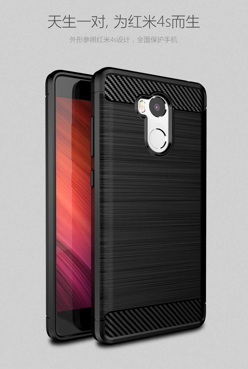 เคส Xiaomi Redmi 4 Pro / Prime Soft TPU