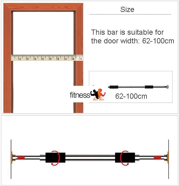 ขนาดของประตูสำหรับติดตั้งบาร์