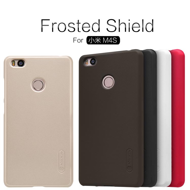 เคส Xiaomi Mi4s Nillkin Super Frosted Shield