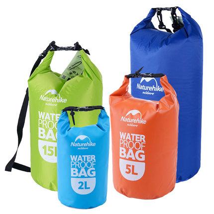 WaterProof Bag (กระเป๋ากันน้ำ) 25L