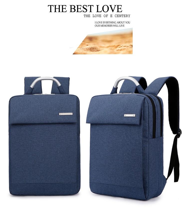 กระเป๋าโน๊ตบุค SHJLU (สีน้ำเงิน)