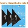 Xiaomi Redmi Note 4 ฟิล์มกันรอยขีดข่วน แบบด้าน MAKISS