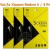 ฟิล์มกันรอยขีดข่วน แบบใส Xiaomi Redmi 4 / Redmi 4 Pro MAKISS