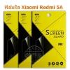 Xiaomi Redmi 5A ฟิล์มกันรอยขีดข่วน แบบใส