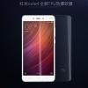 ฟิล์มกันรอย TPU เต็มจอ Xiaomi Redmi Note 4