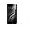Xiaomi Mi Note 3 ฟิล์มกระจกนิรภัย 9H+