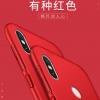 เคส Xiaomi Redmi Note 5 / Redmi Note 5 Pro PC Frost Shiled Case