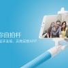 ไม้เซลฟี่ Bluetooth Xiaomi