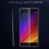 ฟิล์มกันรอย TPU เต็มจอ Xiaomi Mi5s