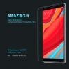 Xiaomi Redmi S2 ฟิล์มกระจกนิรภัย Nillkin H บาง 0.3mm (ไม่เต็มจอ)