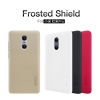 เคส Xiaomi Redmi Pro Nillkin Super Frosted Shield