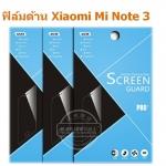 Xiaomi Mi Note 3 ฟิล์มกันรอยขีดข่วน แบบด้าน