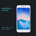 Xiaomi Redmi 5A ฟิล์มกระจกนิรภัย Nillkin H Pro บาง 0.3mm