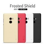 เคส Xiaomi Mi Mix 2 Nillkin Super Frosted Shield (แถมฟิล์มกันรอยใส)
